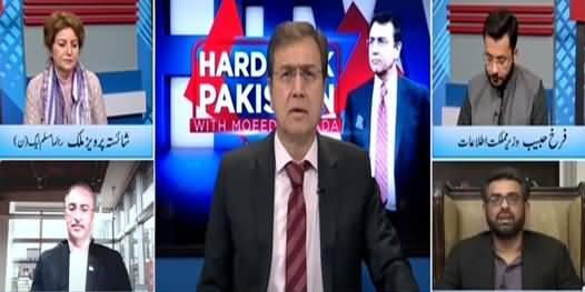 Hard Talk Pakistan (Budget, National Assembly Session) - 14th June 2021