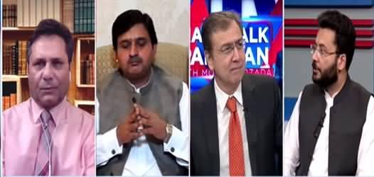 Hard Talk Pakistan (Budget Passed, IMF, FATF) - 29th June 2021