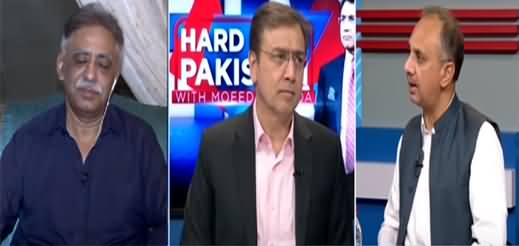 Hard Talk Pakistan (Business, Economy, Inflation) - 22nd June 2021