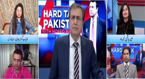 Hard Talk Pakistan (Can Govt Resolve Public Issues) - 12th November 2020