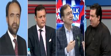 Hard Talk Pakistan (Can PMLN And PPP Unite?) - 22nd July 2020