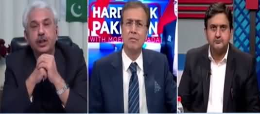 Hard Talk Pakistan (Cantonment Board Election Results) - 13th September 2021