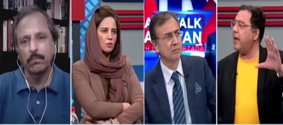 Hard Talk Pakistan (Chairman NAB Extension Issue) - 30th September 2021