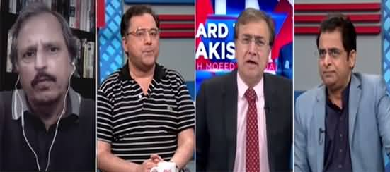 Hard Talk Pakistan (Chairman NAB, Other Issues) - 5th October 2021