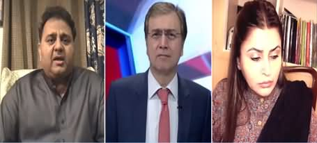Hard Talk Pakistan (Challenges For PTI Govt) - 9th December 2020
