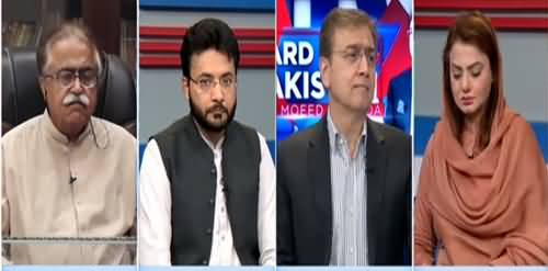 Hard Talk Pakistan (Changes in Federal Cabinet) - 30th March 2021