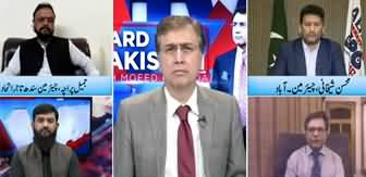 Hard Talk Pakistan (Construction Industry Relief Package) - 15th April 2020