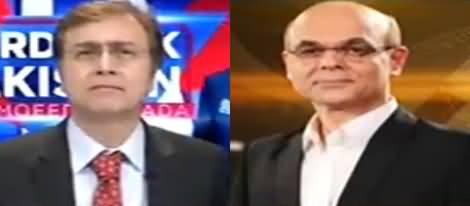 Hard Talk Pakistan (Corona, Shahbaz Sharif, Petrol Shortage) - 9th June 2020