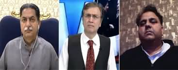 Hard Talk Pakistan (Coronavirus And Politics) - 21st April 2020