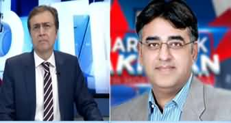 Hard Talk Pakistan (Coronavirus, Economy & Politics) - 1st June 2020