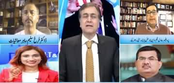 Hard Talk Pakistan (Coronavirus & IMF Praises Pakistan) - 14th April 2020