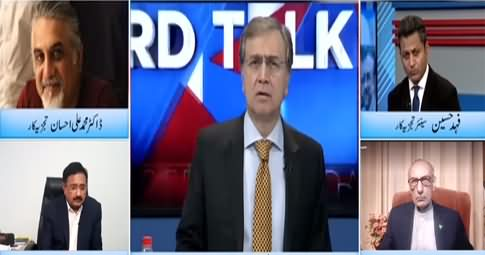 Hard Talk Pakistan (Deadlock Between Govt & Opposition) - 10th November 2020