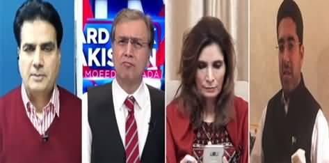 Hard Talk Pakistan (Deadlock on Show Of Hands) - 4th February 2021