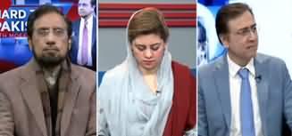 Hard Talk Pakistan (Did PMLN Deceive Its Voters?) - 9th January 2020