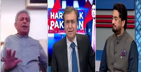 Hard Talk Pakistan (Differences Between PMLN & PPP) - 7th July 2021