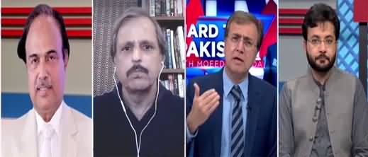 Hard Talk Pakistan (Differences in PMLN, Chairman NAB) - 21st September 2021
