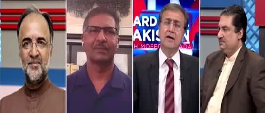 Hard Talk Pakistan (Differences In PMLN, ECP Vs PTI) - 20th September 2021