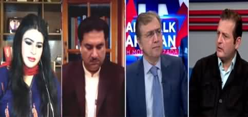 Hard Talk Pakistan (Differences In PMLN & PPP) - 22nd March 2021