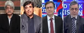 Hard Talk Pakistan (Discussion on Economy) - 6th February 2020