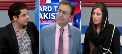 Hard Talk Pakistan (Discussion on Multiple Issues) - 25th December 2019
