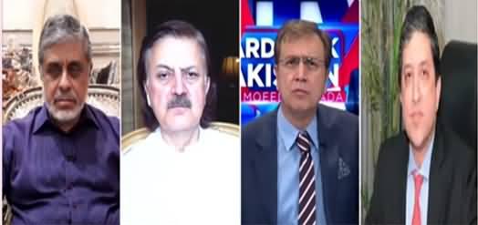Hard Talk Pakistan (Discussion on Pakistan's Economy) - 6th May 2021
