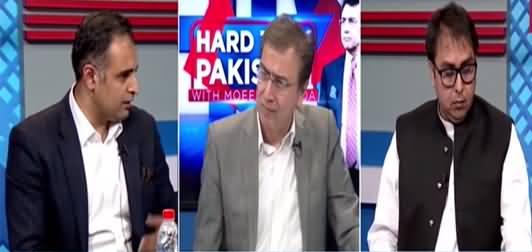 Hard Talk Pakistan (Economy, Inflation, Politics) - 24th June 2021