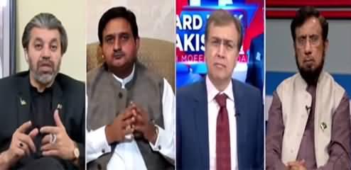 Hard Talk Pakistan (Economy, PDM, PMLN Divided) - 31st May 2021