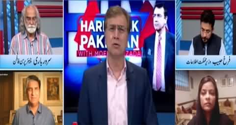Hard Talk Pakistan (Electoral Reforms, EU Resolution) - 3rd May 202