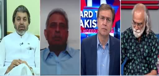 Hard Talk Pakistan (Electoral Reforms, Other Issues) - 21st June 2021
