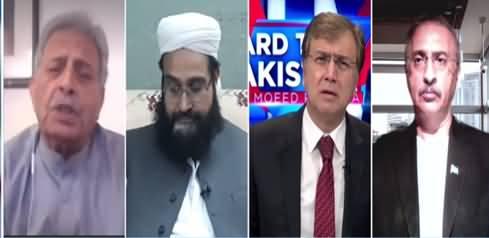 Hard Talk Pakistan (EU Parliament Resolution) - 4th May 2021