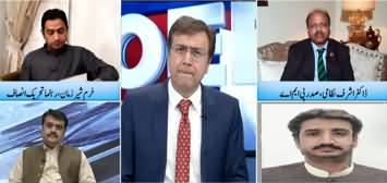 Hard Talk Pakistan (Everything Going To Be Opened?) - 18th May 2020