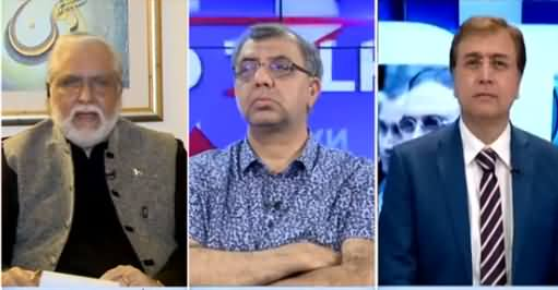 Hard Talk Pakistan (Excel Load Management System) - 7th September 2019