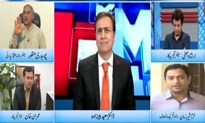 Hard Talk Pakistan (Fazal ur Rehman March, Arrests) - 20th September 2019