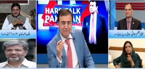 Hard Talk Pakistan (Fazal ur Rehman's Azadi March) - 30th September 2019