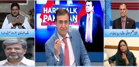 Hard Talk Pakistan (Fazal ur Rehman's Azadi March) - 30th September 2019