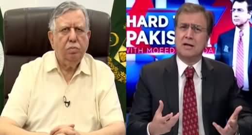 Hard Talk Pakistan (Finance Minister Shaukat Tareen Exclusive Interview) - 24th May 2021