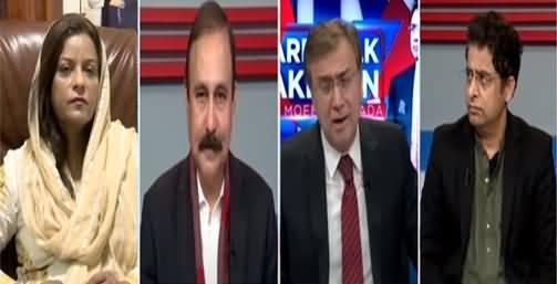 Hard Talk Pakistan (Future of PDM, Governance) - 6th April 2021