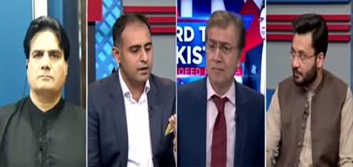 Hard Talk Pakistan (Ghotki Train Accident, Who Is Responsible?) - 7th June 2021