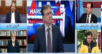 Hard Talk Pakistan (Governance, Inflation, Conspiracy) - 27th January 2020