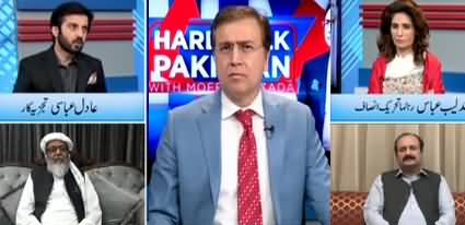 Hard Talk Pakistan (Govt Agree on Negotiations With Maulana) - 16th October 2019