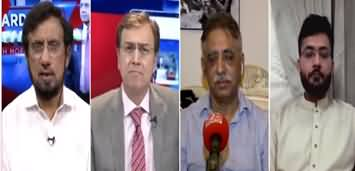 Hard Talk Pakistan (Govt Need to Perform) - 15th July 2020
