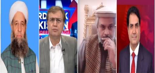 Hard Talk Pakistan (Govt's Agreement With TLP: Punjab Police Unhappy) - 22nd April 2021