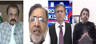 Hard Talk Pakistan (Govt Strategy Regarding Lockdown) - 28th April 2020