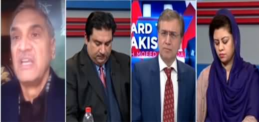 Hard Talk Pakistan (Govt Vs Opposition) - 25th January 2021