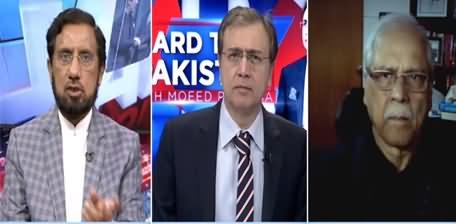 Hard Talk Pakistan (Hakumat Aur Opposition Mein Mahaz Arai) - 25th November 2020