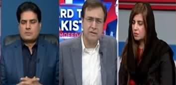 Hard Talk Pakistan (Hakumat Aur PMLQ Mein Ikhtalafaat) - 3rd February 2020