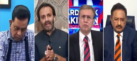 Hard Talk Pakistan (Hakumat Mehngai Rokne Mein Nakam Kyun?) - 18th October 2021