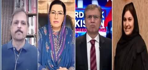 Hard Talk Pakistan (How PMLN Lost Sialkot Seat) - 29th July 2021