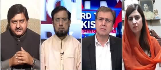 Hard Talk Pakistan (Hudabiya Paper Mills Case To Reopen) - 11th May 2021