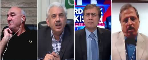 Hard Talk Pakistan (Hybrid War Against Pakistan) - 20th July 2021